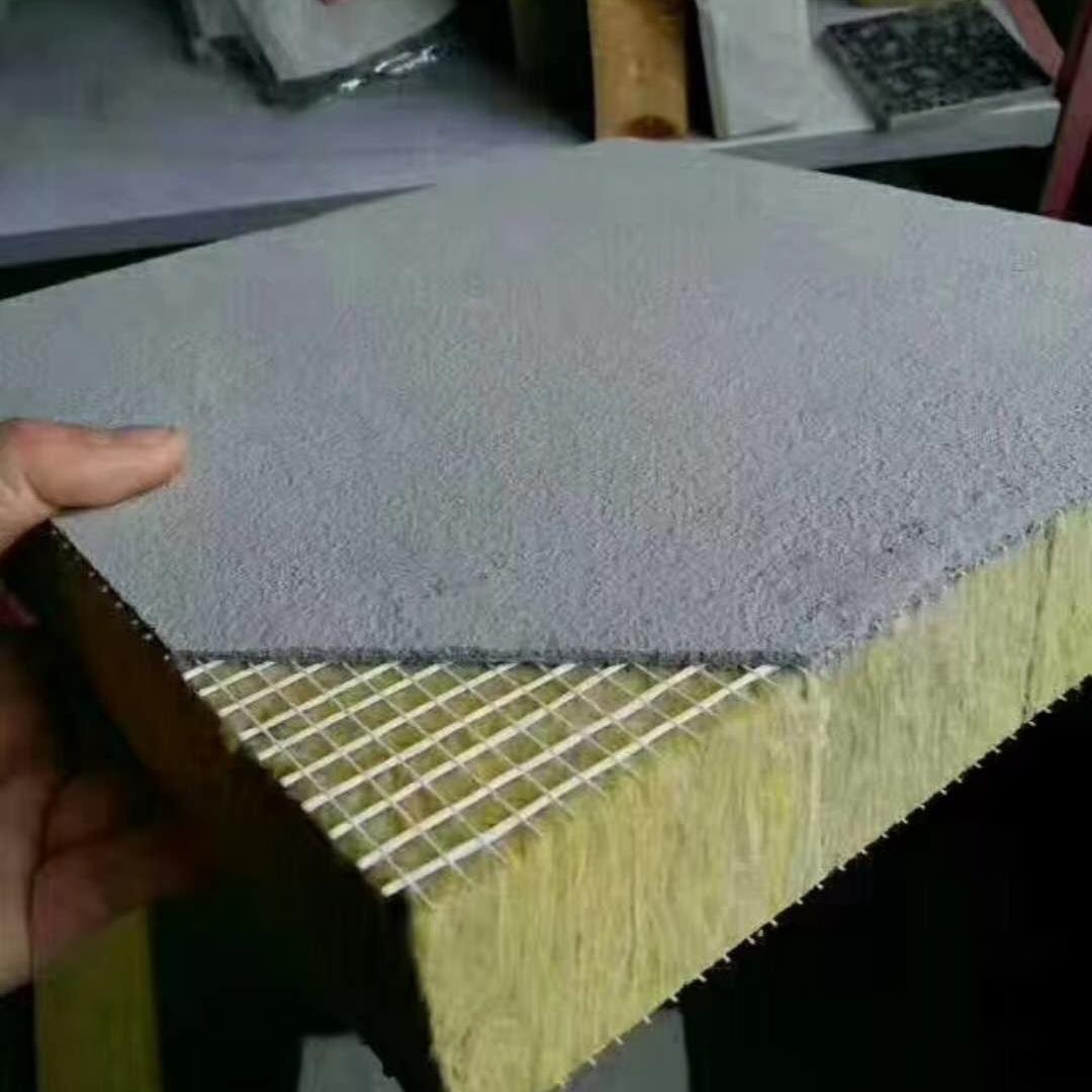 岩棉复合砂浆板