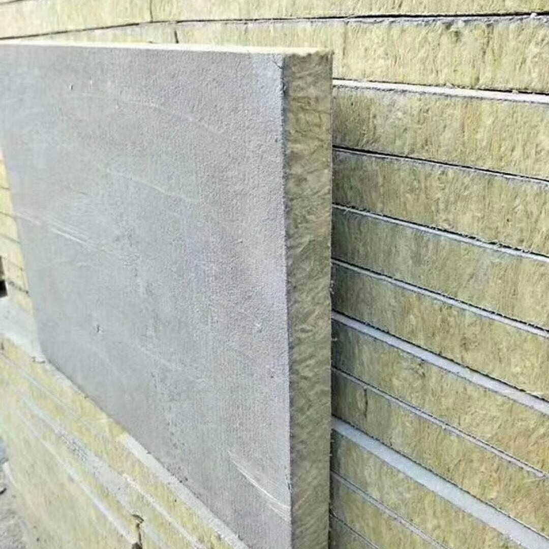 厂家直销砂浆岩棉复合板