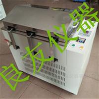 冷冻水浴振荡器