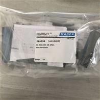 MADER ZK-S8-SE-PI-IP65-5德国MADER 216621插头电缆