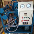 眉山真空滤油机电力承装修试全套设备