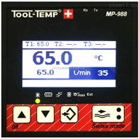 TOOL-TEMP MP-988 PROFIBUS瑞士TOOL-TEMP MP-888温控器