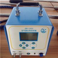 GR-1353D空气微生物采样器 安德森撞击法原理
