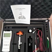 LB-JCM2LB-JCM2便携式流速、流量测定仪