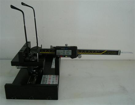 中梁合口位平行测量仪