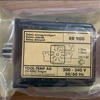 TOOL-TEMP Ha0102100备件瑞士TOOL-TEMP We0100009模温机备件