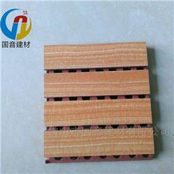 会议室墙面材料-木质吸音板厂家