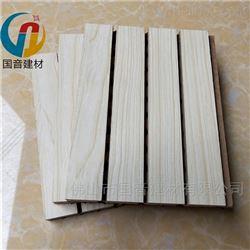 墙面吸音材料-木质穿孔吸音板厂家