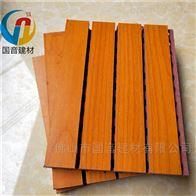 木质穿孔条形吸音板厂家