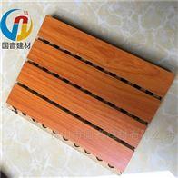 A级防火板-陶铝吸音板厂家