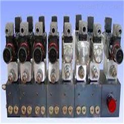 EEPDRDM3-05-75-3-12德国FLUID TEAM电磁阀