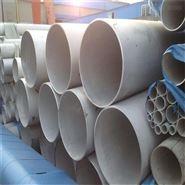 304不锈钢管价格/生产厂家