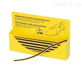 warmbier静电测试一次性静电鞋跟带盒子