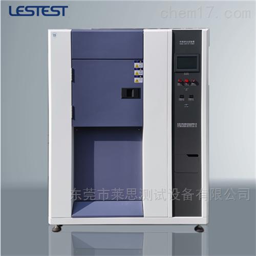 LS-THS-80中山LED灯珠冷热冲击试验箱