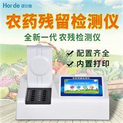 HED-NC16农药残留检测仪器