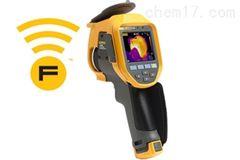 FLUKE Ti400电器检测高精度热像仪