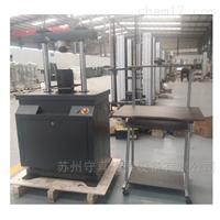YAW-3000D建筑材料 微机控制全自动抗压试验机