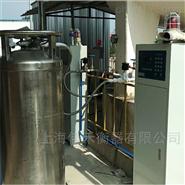 带联控灌装电子称,自动定量液化气充装秤