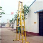 HJT-S铝合金升降梯