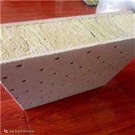 厂家批发挤塑保温装饰一体板节能环保