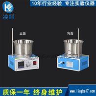 DF-101Z集热式恒温磁力搅拌器