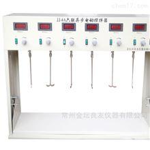 六联异步搅拌器