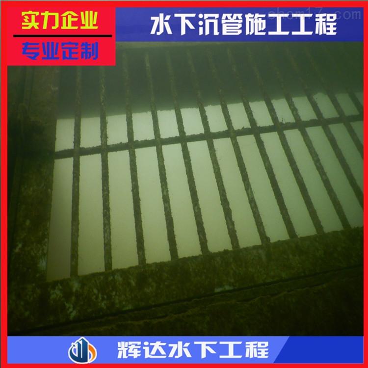 徐州水下管道安装-技术措施