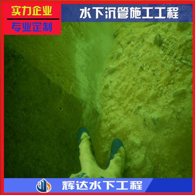 新余水下取水头安装-技术措施