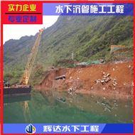 临沂水下管道安装-技术措施