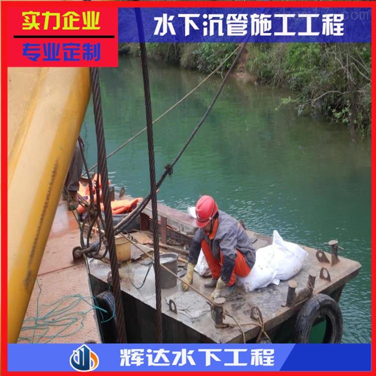 郑州管道穿越河流施工-施工业绩