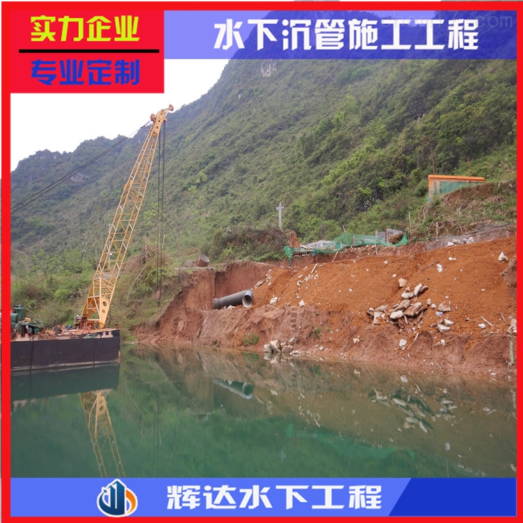 连云港污水管道沉管施工-工程业绩