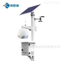 空气微型监测站