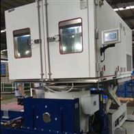KQSN-ZH-600L湖北三综合试验箱价格