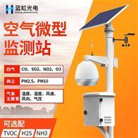 LH-AQI四气两尘空气微型气象站