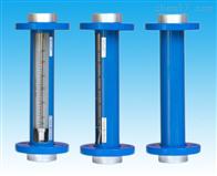 R/G/F10、20、30型玻璃转子流量计
