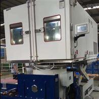 KQSN-ZH-010L浙江温度,湿度,振动三综合试验箱厂家