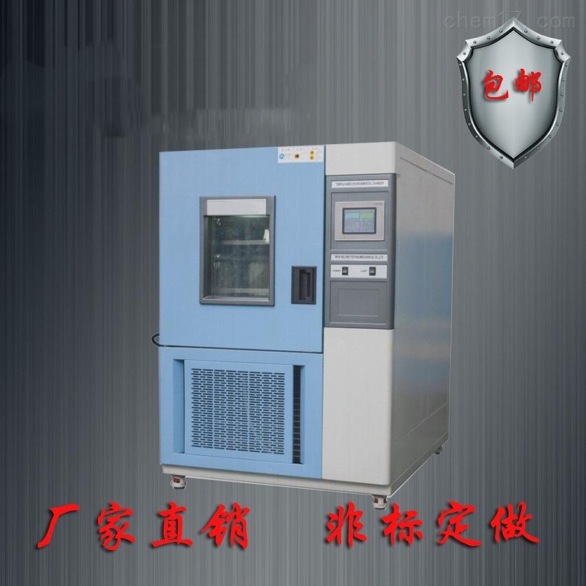 苏州小型控温试验箱