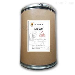 食品级L-酪氨酸厂家价格75一公斤