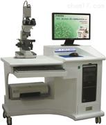 清华同方精子分析仪