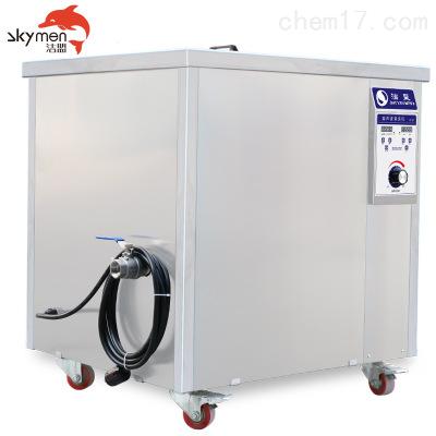 JP-240ST-工业超声波清洗机JP-120ST清洗仪器设备