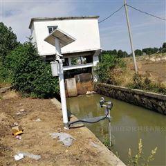 JCEF农田灌溉明渠流量计