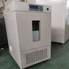 天津 液晶恒溫恒濕培養箱