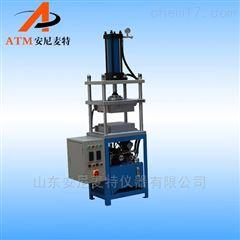 AT-YZ-1气动式纸页压榨机