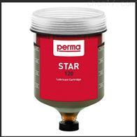 perma100776润滑系统