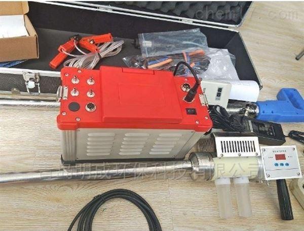 国产烟气综合检测分析仪自产自销现货供应