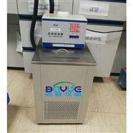 BYDCW-0506磁力搅拌低温恒温槽