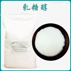 乳糖醇生产厂家厂家