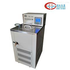 THD-1006低温恒温水浴槽