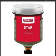 perma优质供应perma FLEX PLUS系列加油器