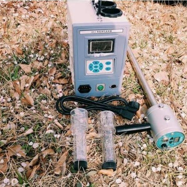 李工推荐LB-2双路固定污染源烟气采样器